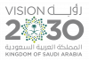 Logo-saudi-vision-2030-download-free-PNG-min